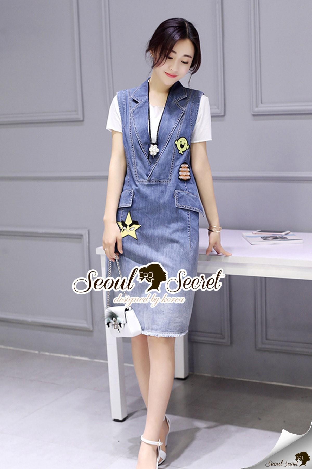 Seoul Secret Say's... Smily Denim Chic Blouse Dress Set