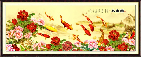 Nine Fishs (พิมพ์ลาย)