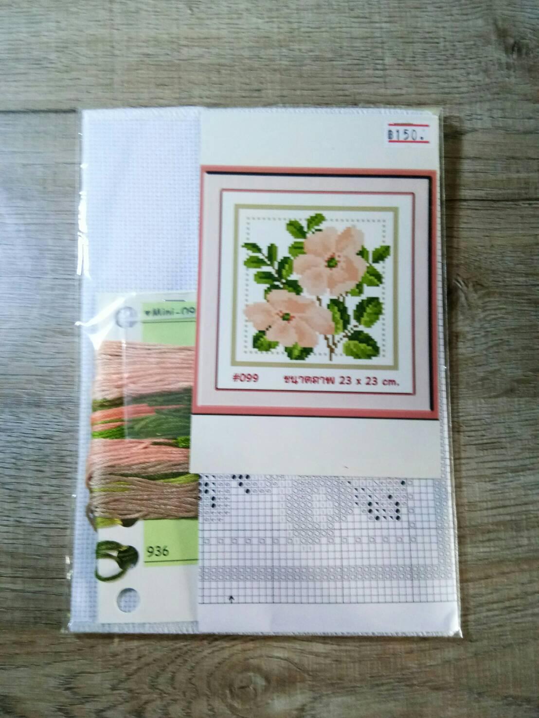ชุดปักครอสติช ลายดอกไม้ ขนาด23*23 ซม.ผ้าครอสติช 14 CT ไม่พิมพ์ลายปัก ไหมคอตตอน สี+ผังลาย+เข็ม (ส่งฟรี)