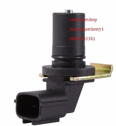 Speed Sensor For Mazda 2/3/5/6/ CX-7/ Protege