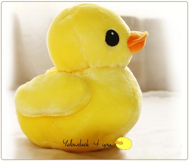 ตุ๊กตาเป็ดเหลือง ขนยาวนุ่มสุดๆ 20Cm++ (ขนาดจริงสูง 25 เซน มีเสียง)