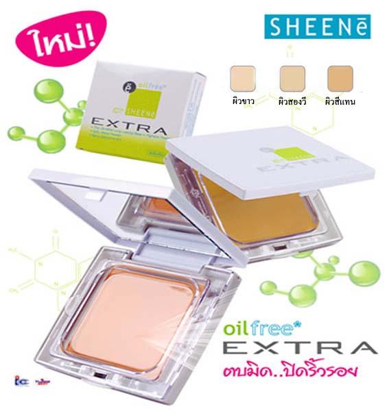 sheene oilfree Extra foundation powder SPF 25 PA++ ชีนเน่ แป้งผสมรองพื้น ออยล์ฟรี เอ็กซ์ตร้า เอสพีเอฟ 25PA++