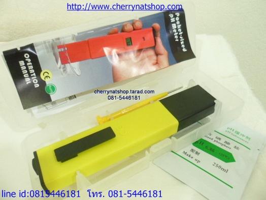 เครื่องวัดค่าความเป็นกรด ด่าง ในน้ำ Digital Ph meter