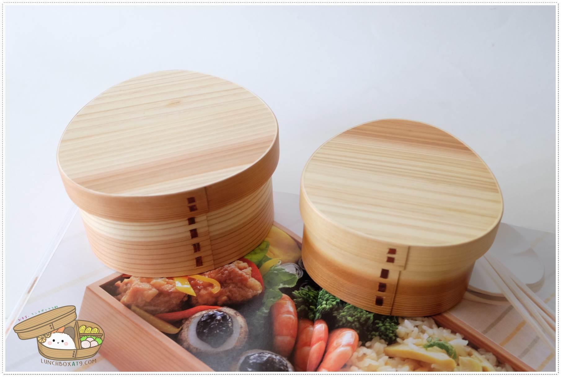 Bending Triangle Cedar Wood Bento - Limited Edition กล่องข้าวญี่ปุ่นสามเหลี่ยม 1 ชั้น