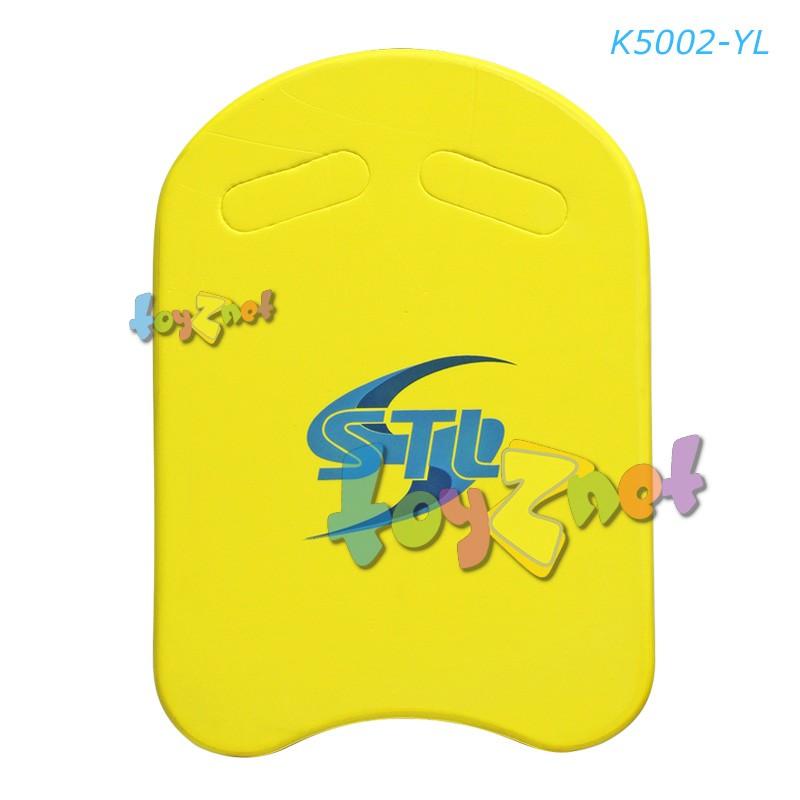 Intex แผ่นโฟมหัดว่ายน้ำ สีเหลือ รุ่น K5002-YL