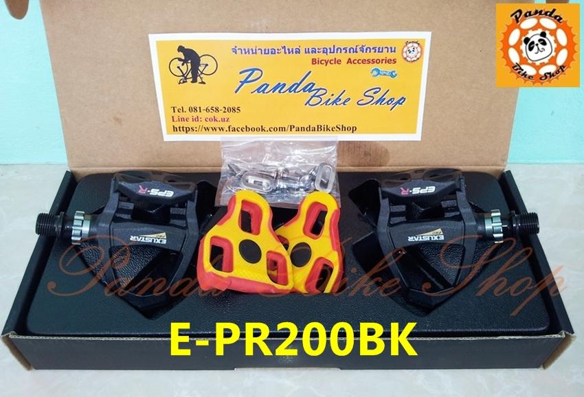 บันได เสือหมอบ E-PR200BK Pro ลื่นสุดๆ