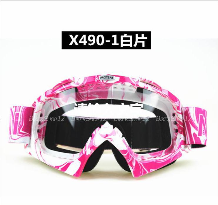 แว่นวิบาก (Goggle) รหัส X490-1 เลนส์ใส