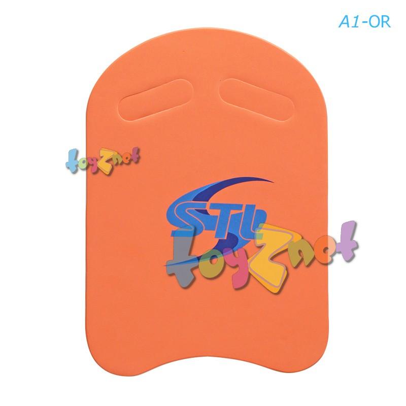 Intex แผ่นโฟมหัดว่ายน้ำ สีส้ม รุ่น A1-OR
