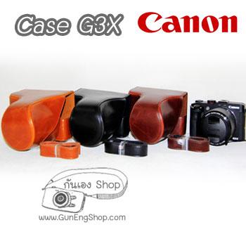 เคสกล้องหนัง Case Canon G3X Powershot แคนนอน g3x