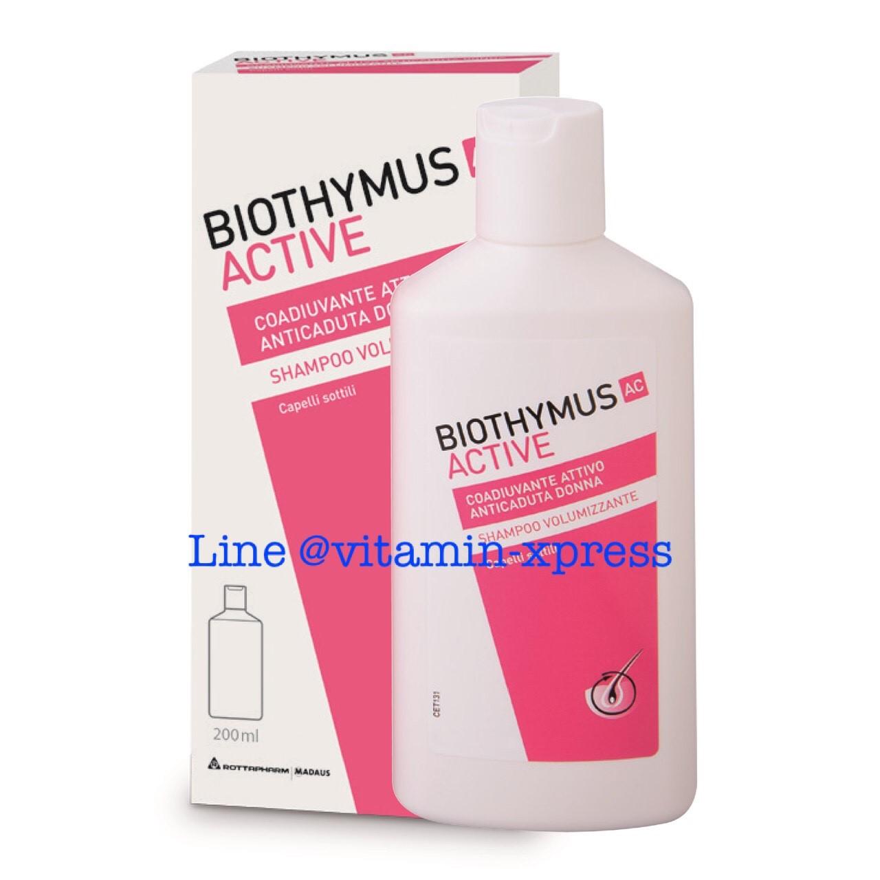 BioThymus AC Active Donna Shampoo Volumizante 200ml สำหรับผู้หญิง ผมมันเล็กลีบขาดหน้ำหนัก