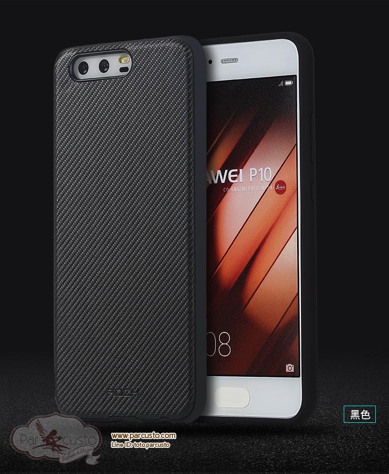 เคส TPU กันกระแทก Huawei P10 / P10 Plus จาก ROCK [Pre-order]