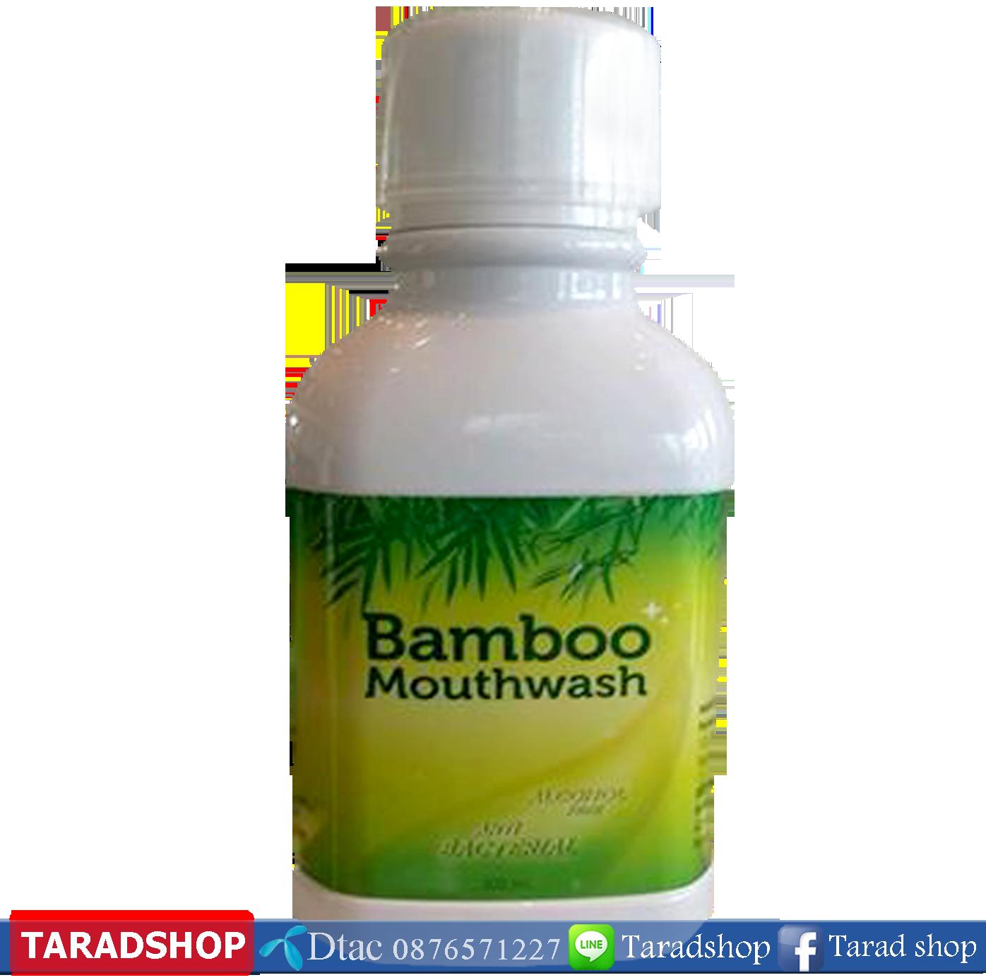 น้ำยาบ้วนปาก Bamboo mouthwash