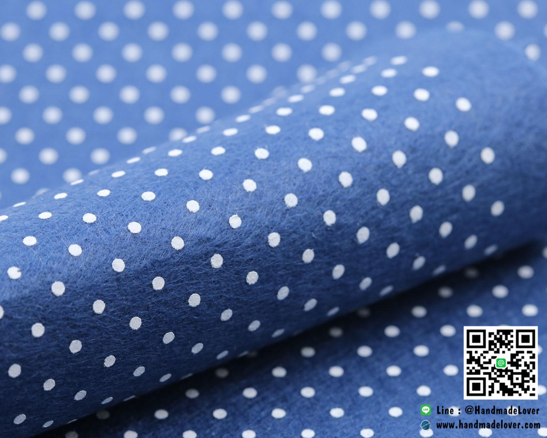 ผ้าสักหลาด พิมพ์ลายจุดเล็ก สีน้ำเงินเข้ม