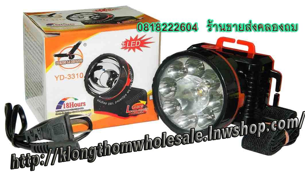 ไฟคาดหัว LED 1 ดวง YD3310