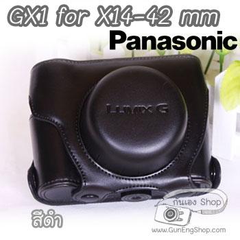 เคสกล้อง Panasonic LUMIX GX1 เลนส์ 14mm / X14-42 mm มีโลโก้ LUMIX