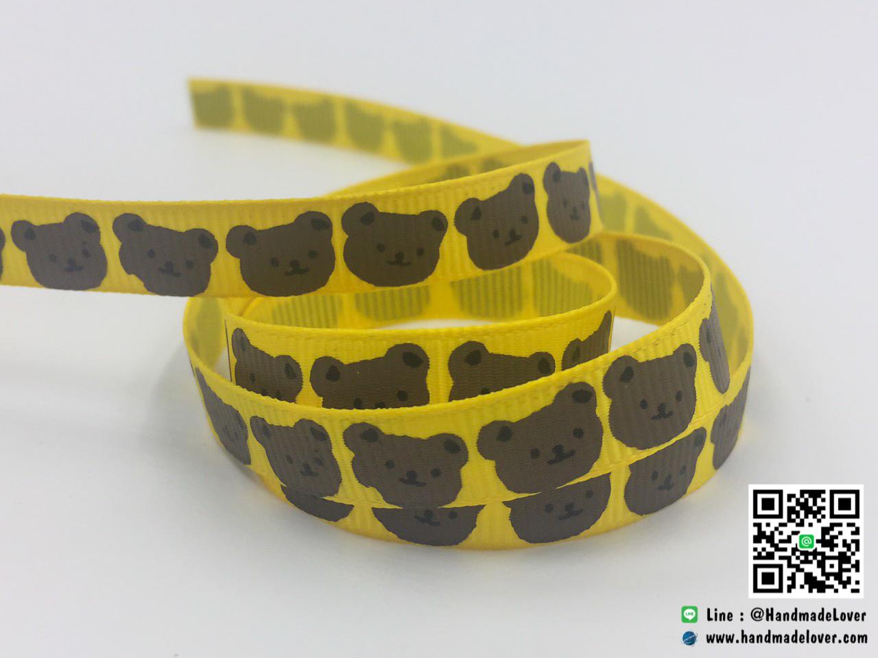 ริบบิ้นผ้า กรอสเกรน สีเหลือง พิมพิ์ลายหมี ขนาด 9 มิล