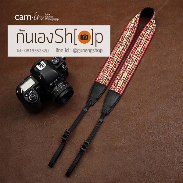 สายกล้องคล้องคอ ลายไทยcam-in Red Carpet
