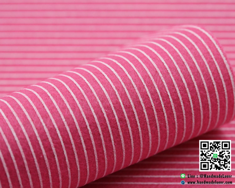 ผ้าสักหลาด พิมพ์ลายเส้น สีชมพู