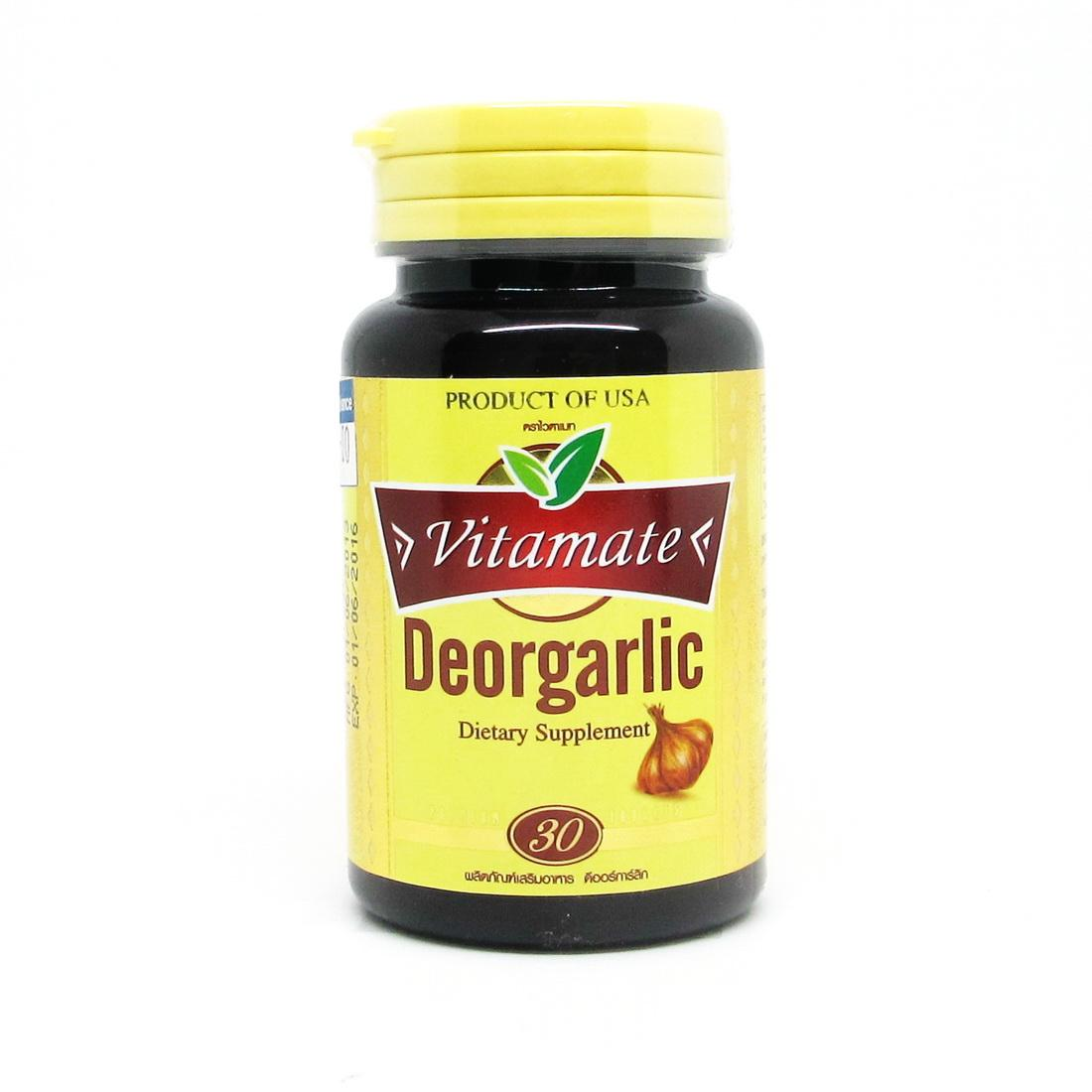 Vitamate Deogarlic 30เม็ด สำเนา