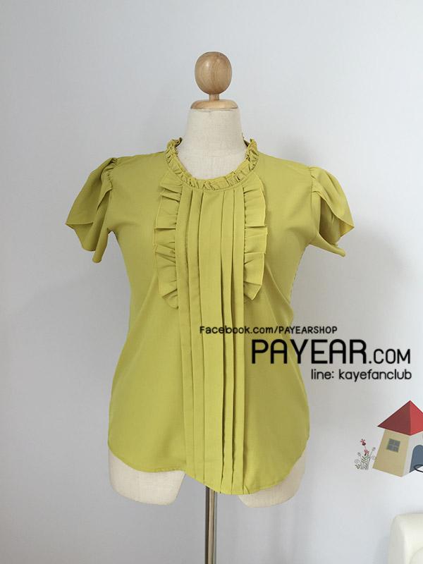 เสื้อ ผ้าไหมอิตาลี ตีเกล็ดแต่งระบาย สีเขียวมะนาว ไซส์ XL อก 42-44 นิ้ว