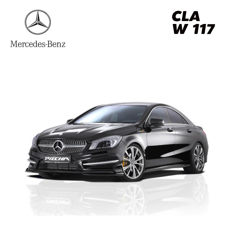 พรมดักฝุ่นไวนิล ชุด Full จำนวน 5 ชิ้น Benz CLA W 117