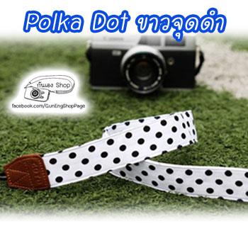 สายคล้องกล้อง Polka Dot พื้นขาว จุดดำใหญ่