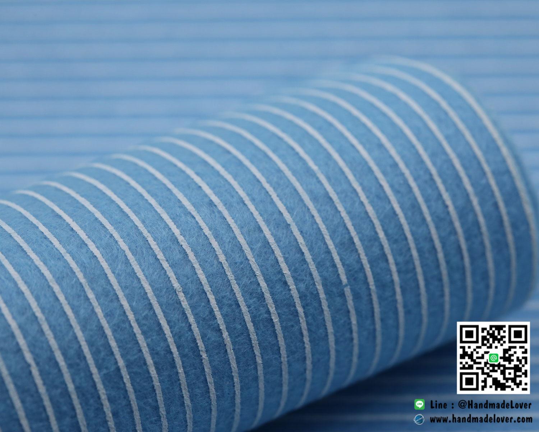 ผ้าสักหลาด พิมพ์ลายเส้น สีฟ้า