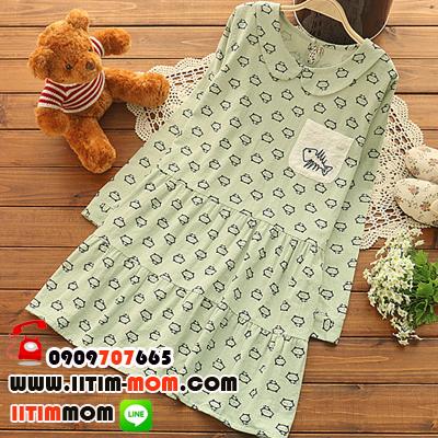 เสื้อคลุมท้องสีเขียวอ่อนพิมพ์ลายแมว ผ้านิ่มใส่สบายๆค่ะ