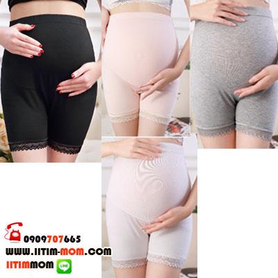 กางเกงซับในคนท้องปลายขากางเกงลูกไม้ เอวสูง มีสายปรับ 4สีดำ/เทา/ขาว/เนื้อ