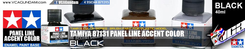 PANEL LINE ACCENT BLACK