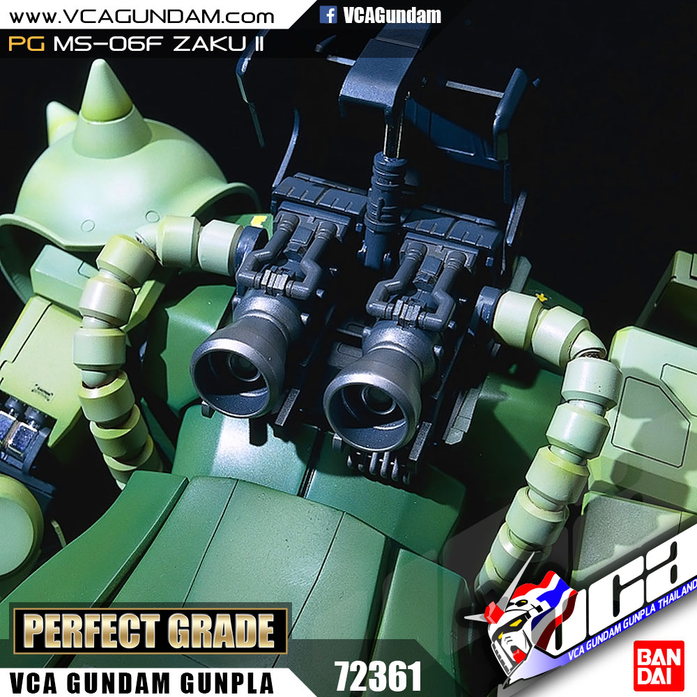 PG MS-06F ZAKU II ซาคุ 2