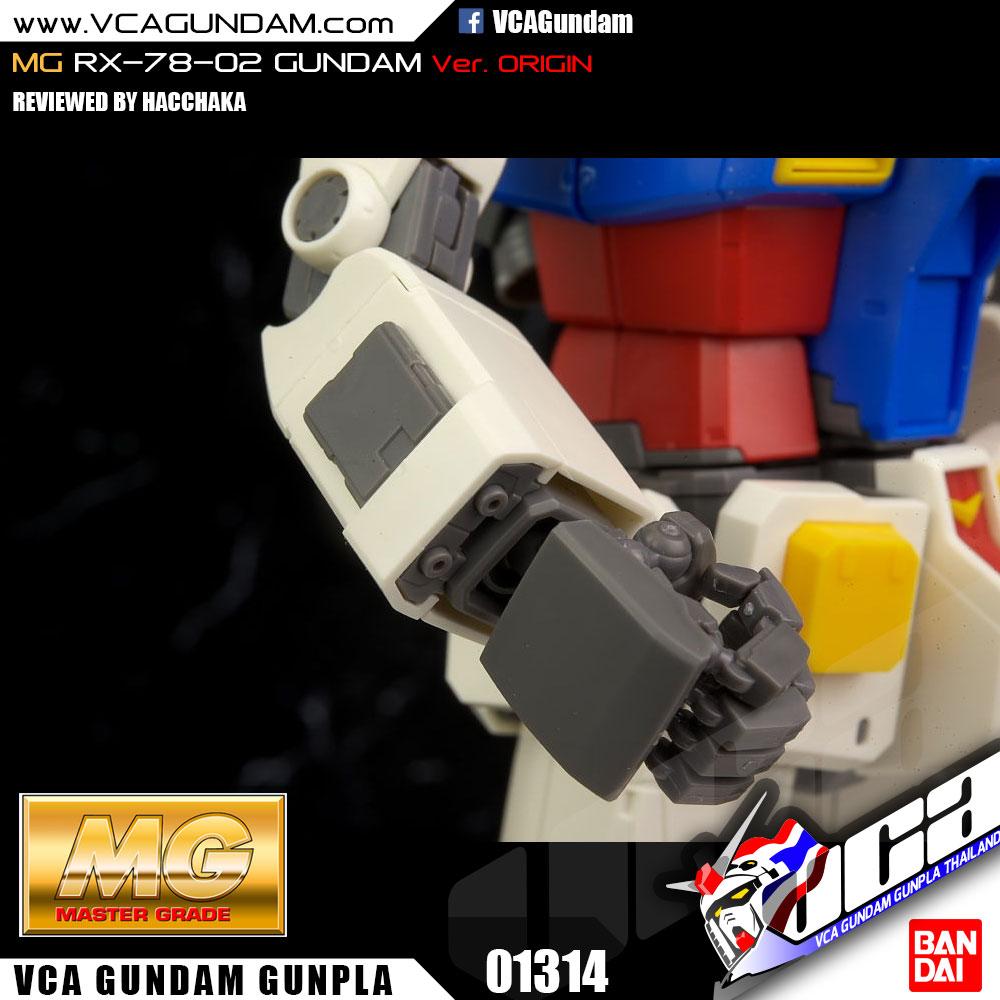 MG RX-78-02 กันดั้ม GUNDAM THE ORIGIN