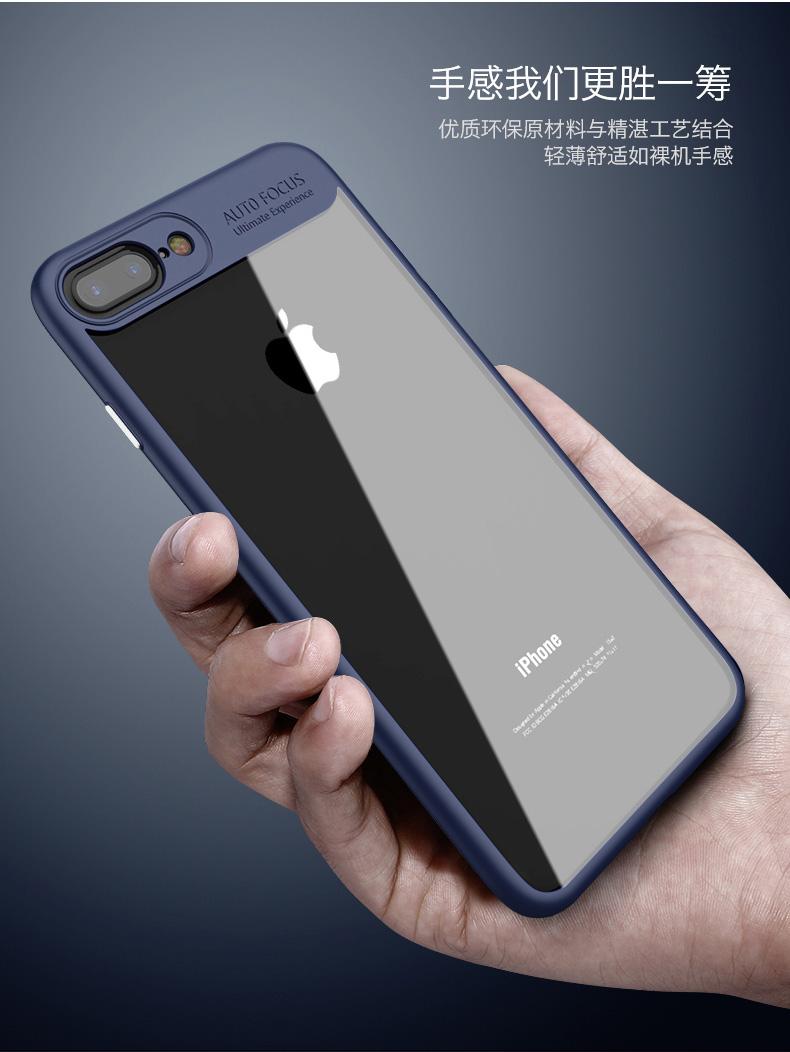 เคสกันกระแทก iPAKY LEWPO Series Acrylic Hard Case iPhone 8 Plus / 7 Plus