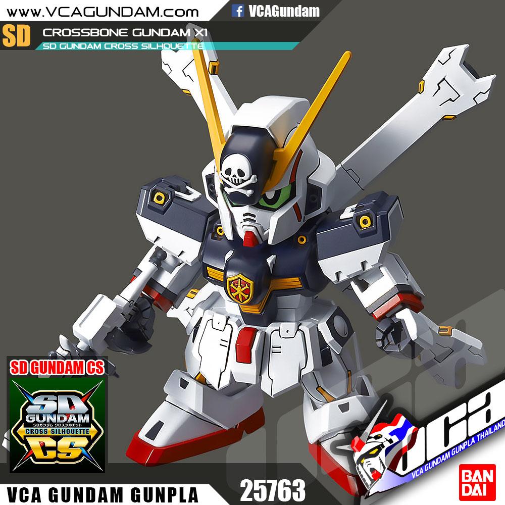 SDCS CROSSBONE GUNDAM X1 ครอส โบน กันดั้ม X1
