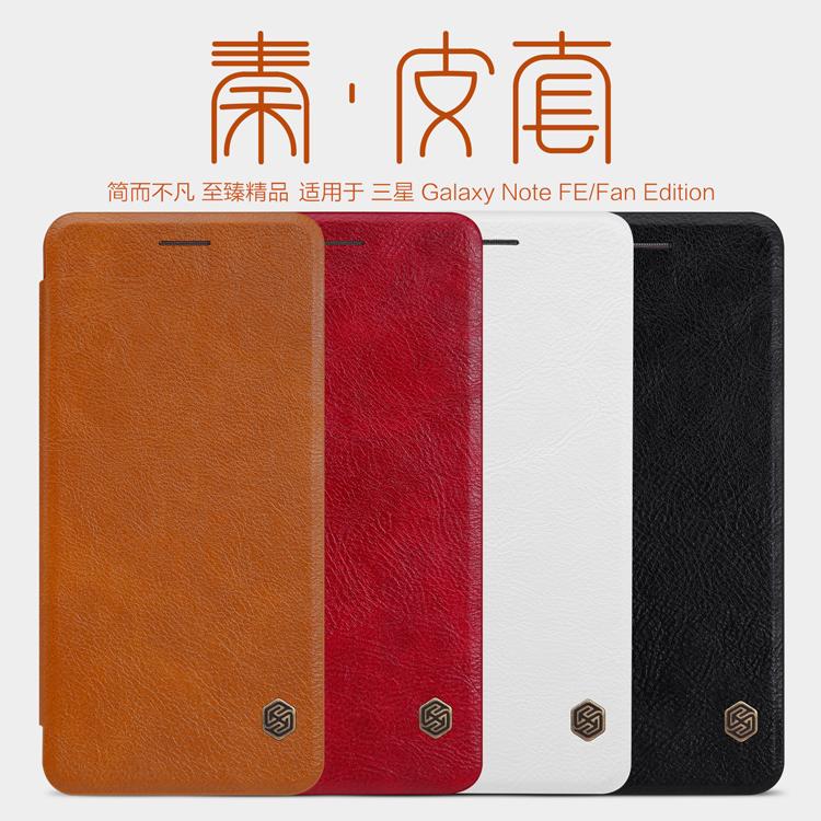 เคสฝาพับ NILLKIN Qin Leather Case Galaxy Note FE / Note 7