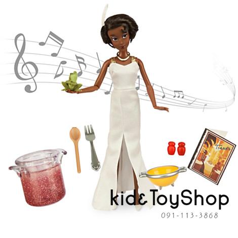 ตุ๊กตา Tiana Deluxe Singing Doll Set [Disney USA]