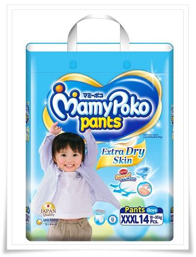 Mamy Poko Pants (Boys) ไซส์ XXXL ขนาด 14 ชิ้น ** ไม่รวมค่าจัดส่ง