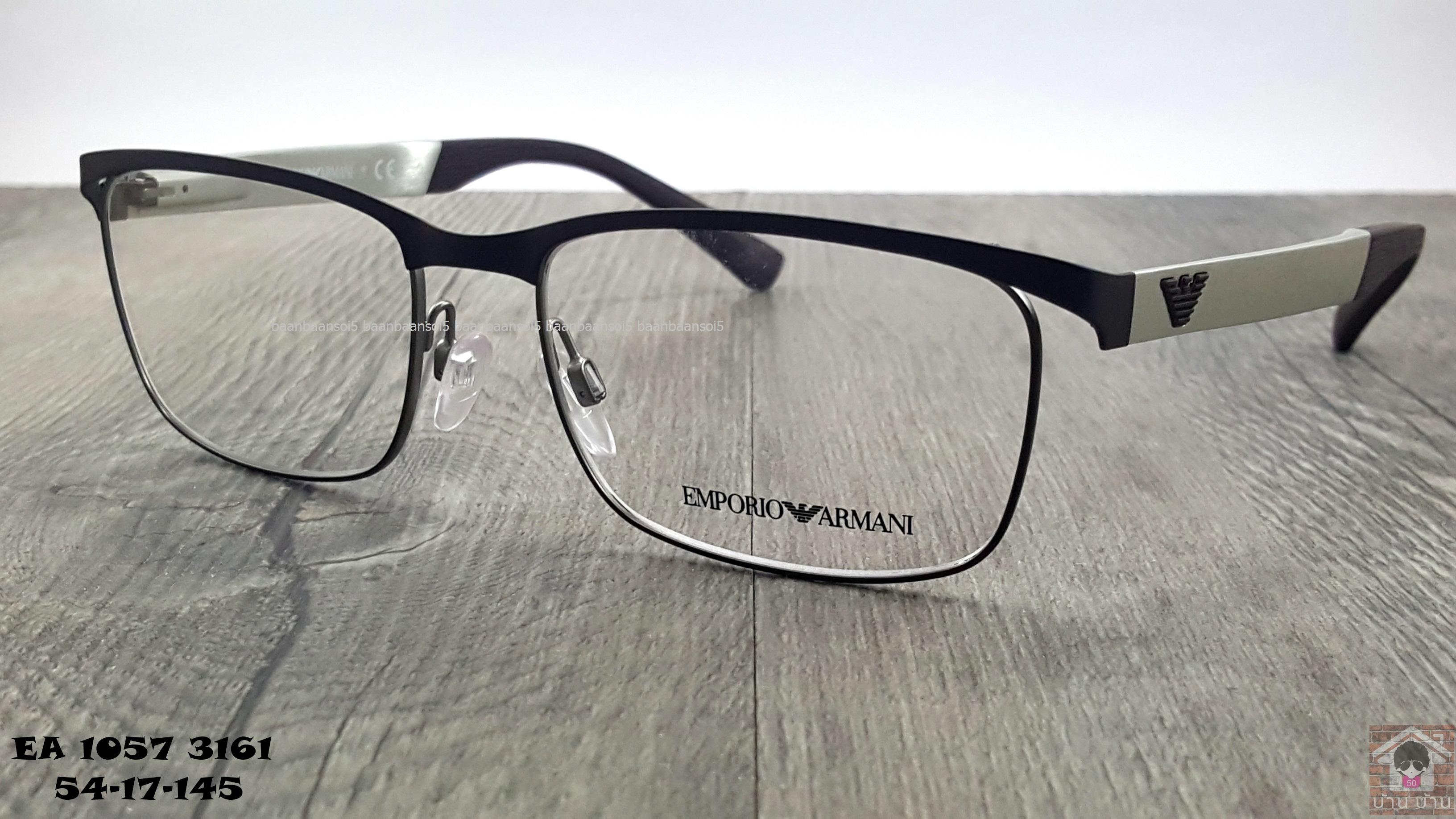 Empoiro Armani EA 1057 3161 โปรโมชั่น กรอบแว่นตาพร้อมเลนส์ HOYA ราคา 5,300 บาท
