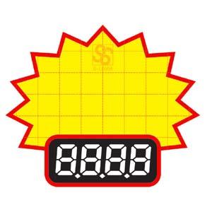 0608 L ป้ายระเบิด ราคา Size L (บรรจุ 10 แผ่น ต่อ 1 ห่อ)