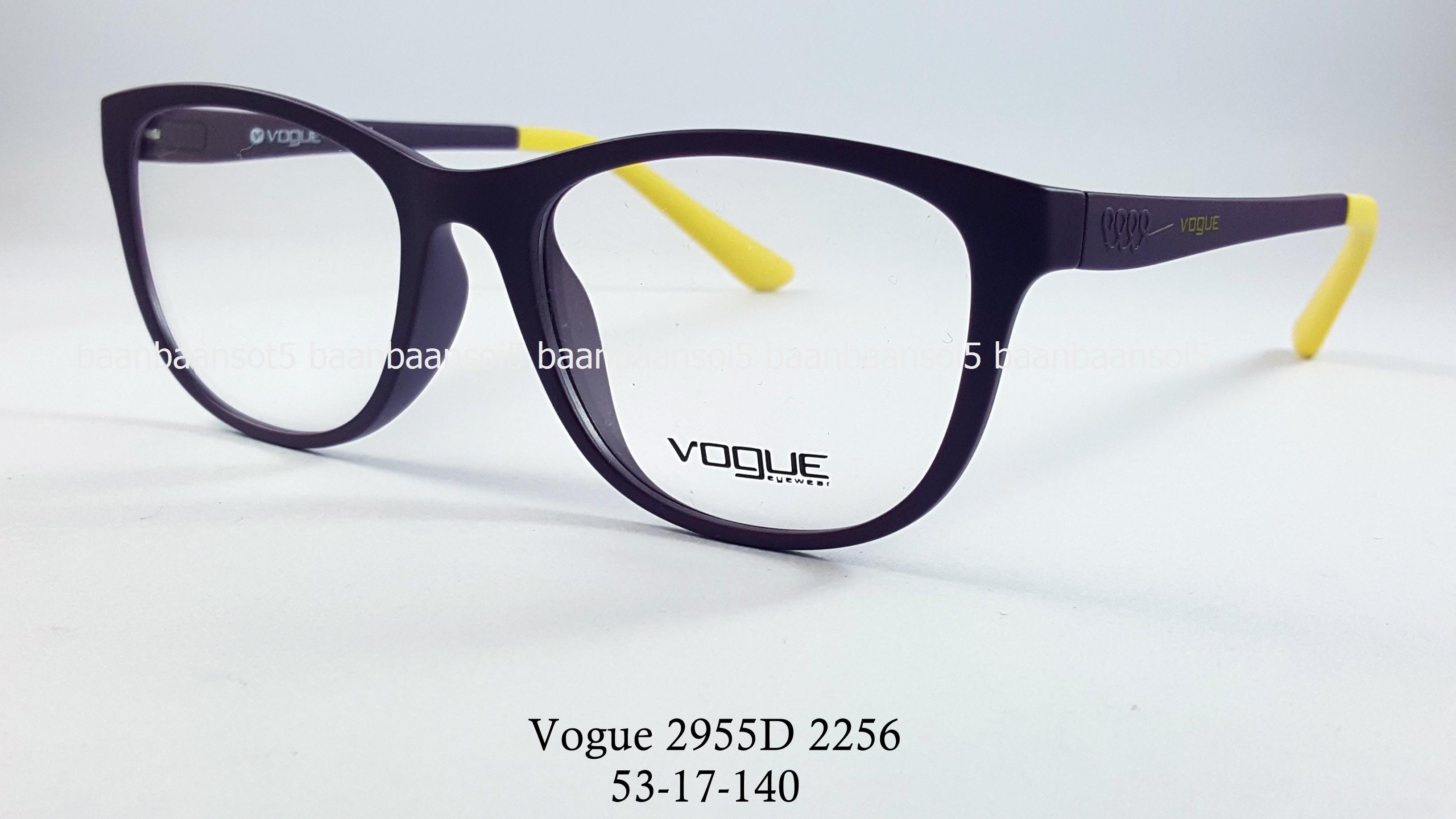 Vogue 2955D 2256 โปรโมชั่น กรอบแว่นตาพร้อมเลนส์ HOYA ราคา 2,200 บาท