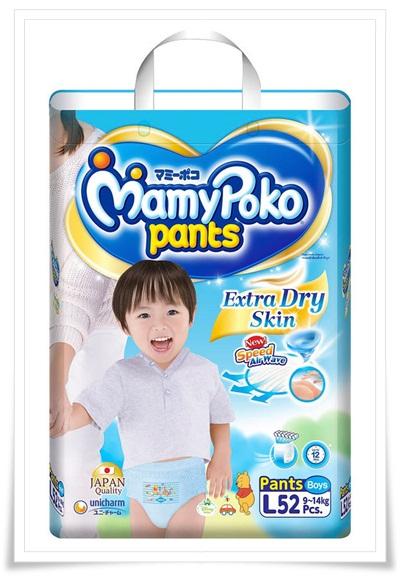 Mamy Poko Pants (Boys) ไซส์ L ขนาด 52 ชิ้น ** ไม่รวมค่าจัดส่ง