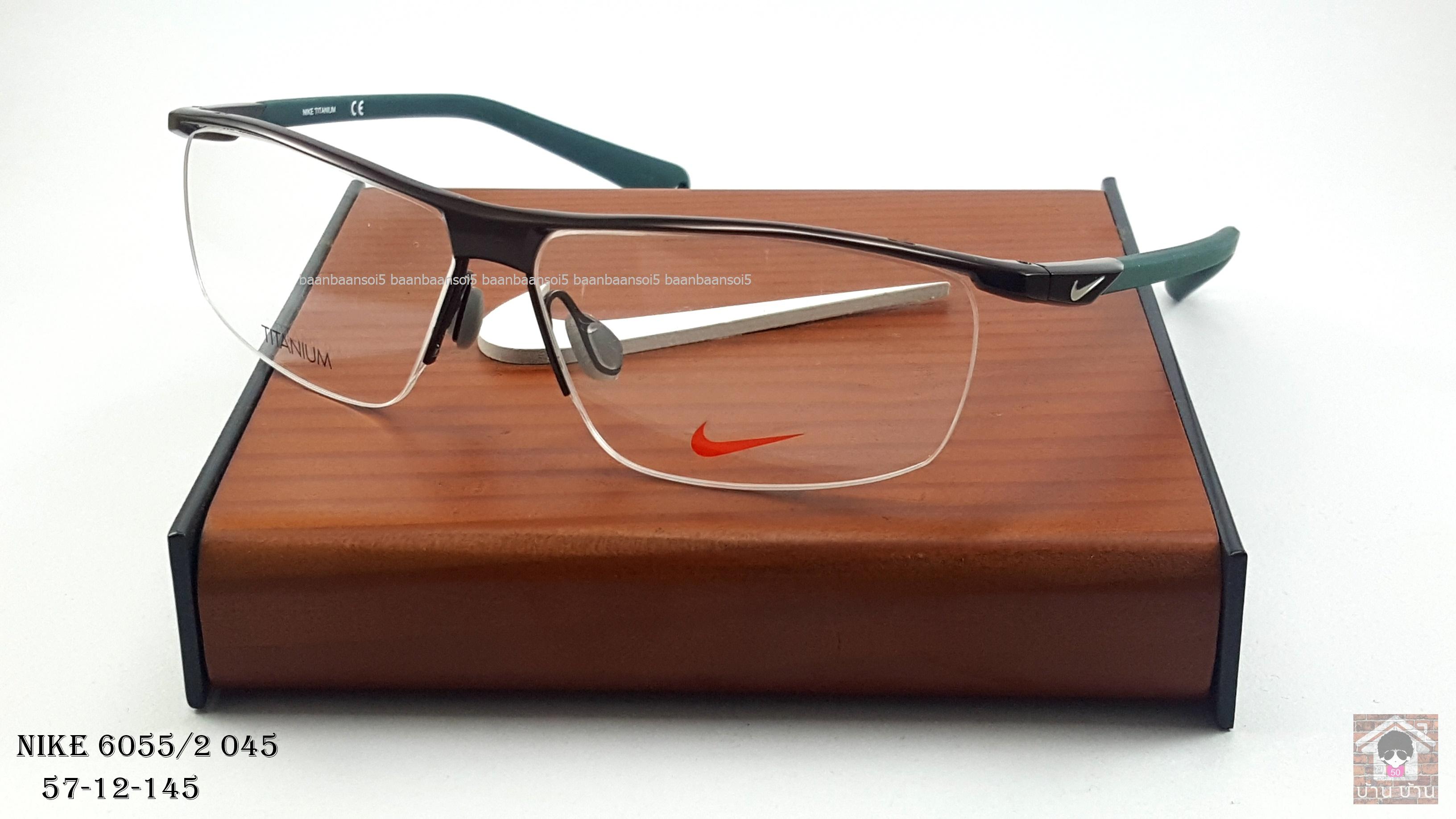 NIKE BRAND ORIGINALแท้ TITAUIUM 6055/2 245 กรอบแว่นตาพร้อมเลนส์ มัลติโค๊ตHOYA ป้องกันรังสีคอม 6,200 บาท