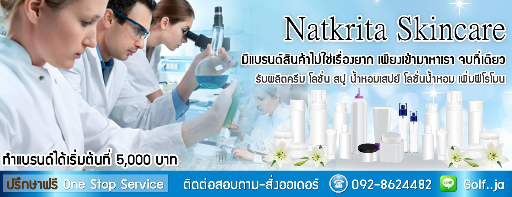 Natkrita Skincare