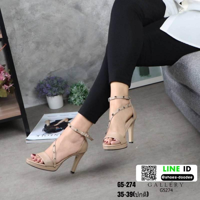 รองเท้าส้นสูงหุ้มข้อรัดส้น สไตล์valentino G5-274-CRM [สีครีม]