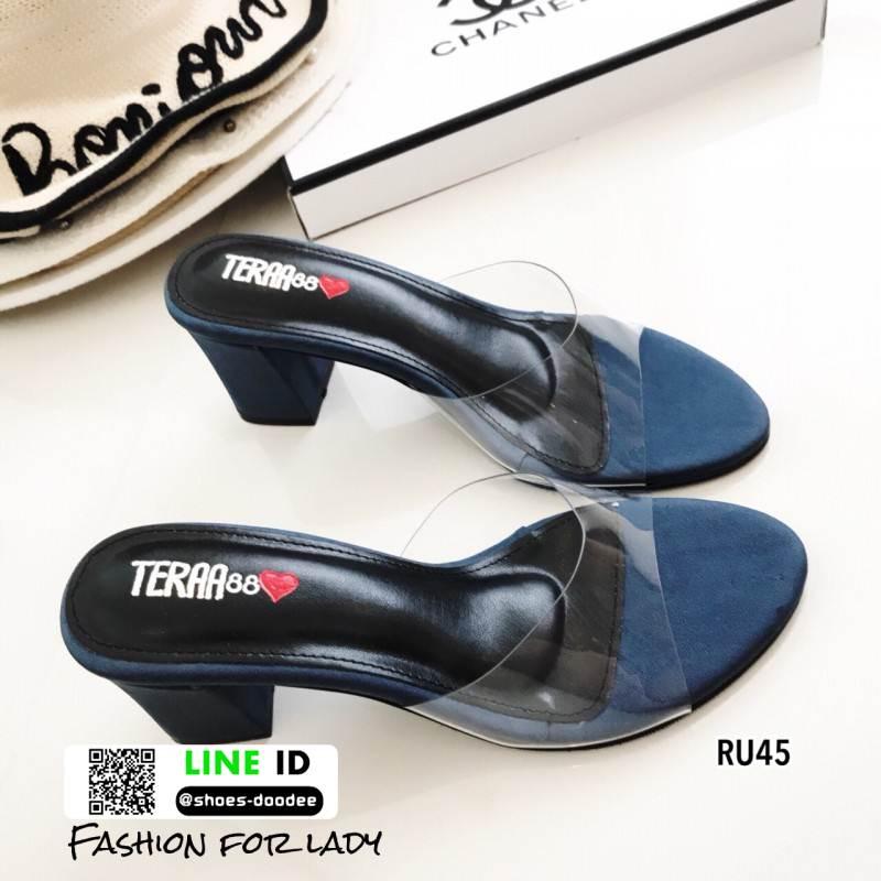รองเท้าส้นสูงแบบสวม พลาสติกใสนิ่ม RU45-น้ำเงิน [สีน้ำเงิน]