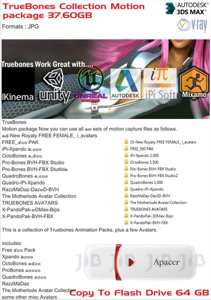 TrueBones Collection Motion package ( แพคเกจการเคลื่อนไหว ) 37 60GB ( Flash  Drive 64G )