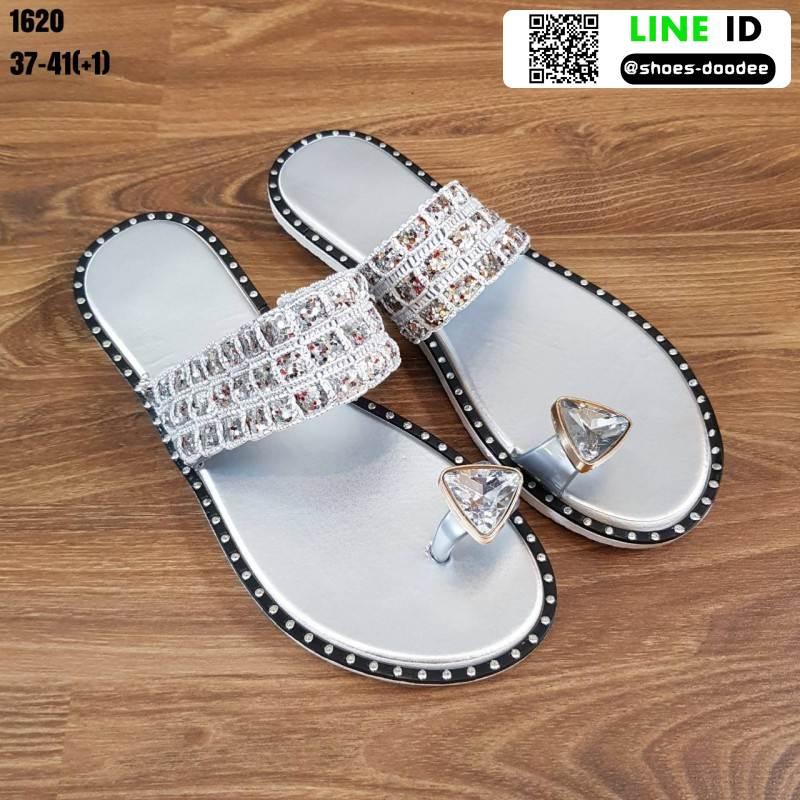 รองเท้าแตะลำลองแบบสวมนิ้วโป้ง 1620-SIL [สีเงิน]