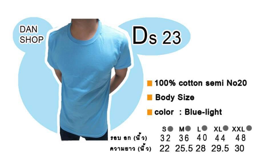 COTTON100% เบอร์20 เสื้อยืดแขนสั้น คอกลม สีฟ้าอ่อน
