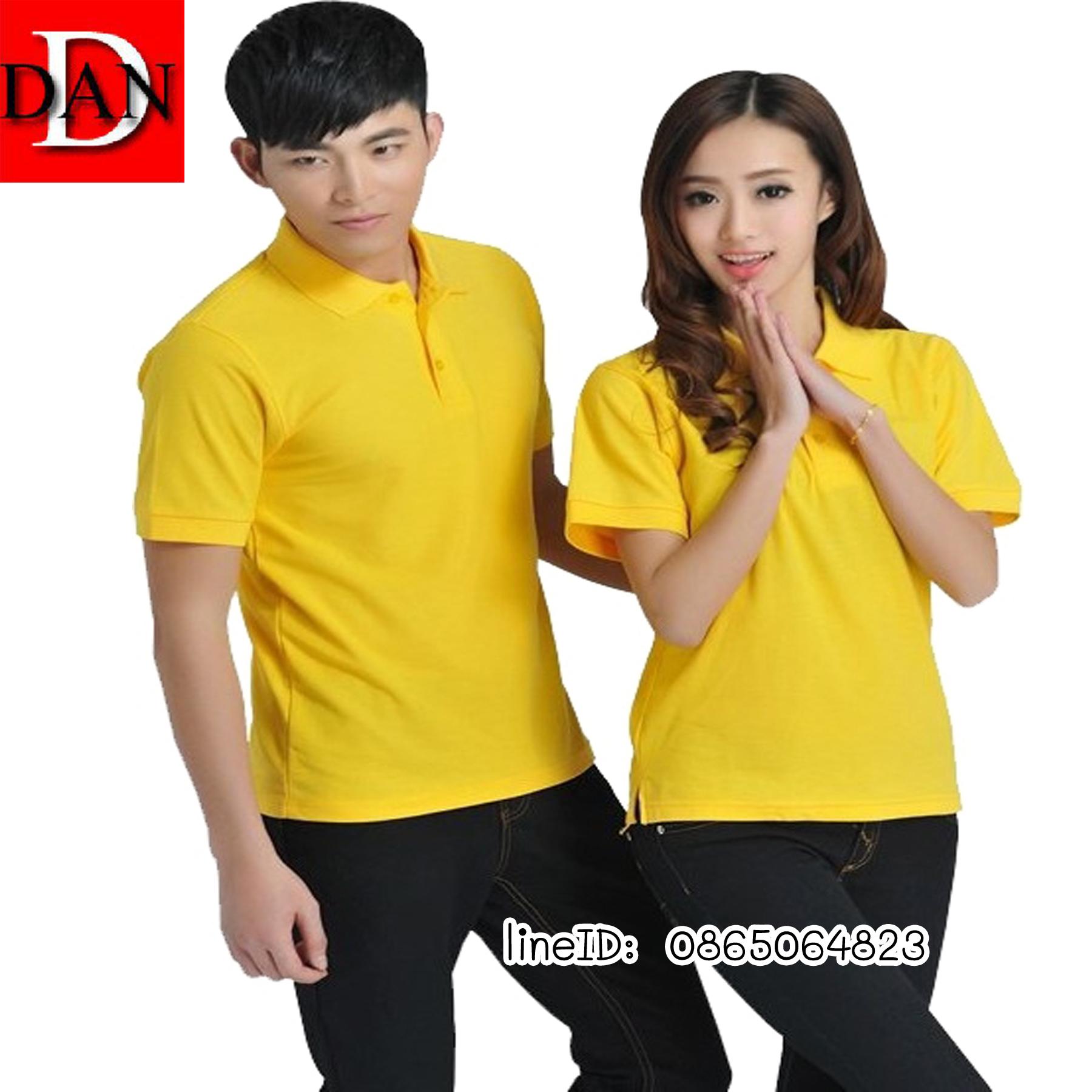 เสื้อโปโลจูติ TC สีเหลือง