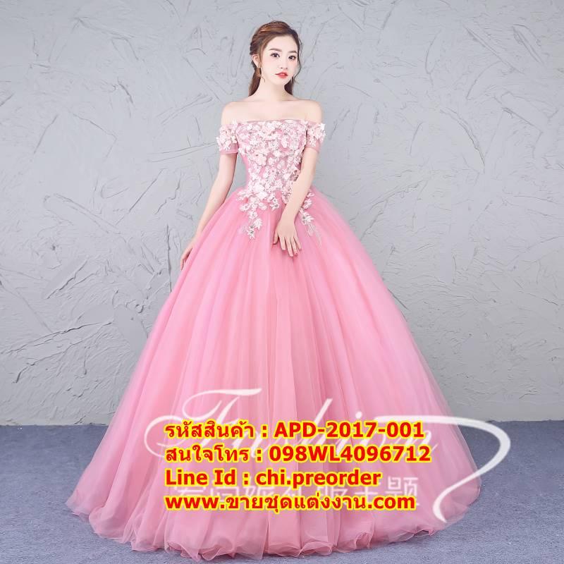 ชุดพรีเวดดิ้ง APD-2017-001 กระโปรงยาวสีชมพู (Pre-Order) เกรด Premium